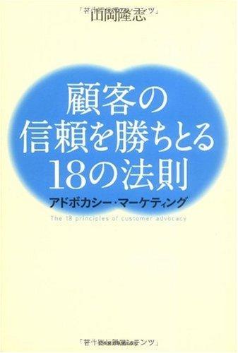 414MjtoxsL - PR書籍紹介