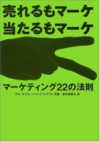 41ZZ608RNAL - PR書籍紹介