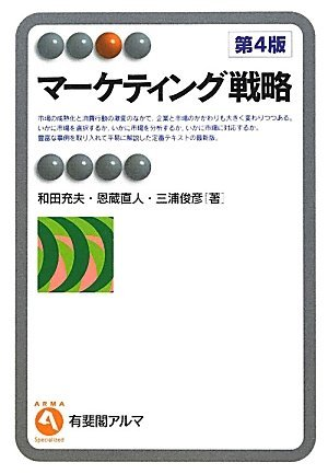 41gCorMSELL - PR書籍紹介