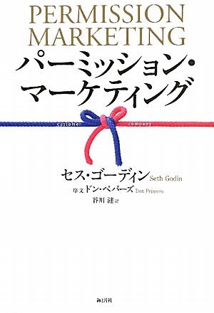 41xFYX2xR8L - PR書籍紹介