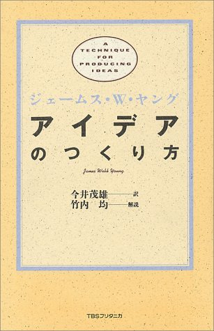 518JGHMGRAL - PR書籍紹介